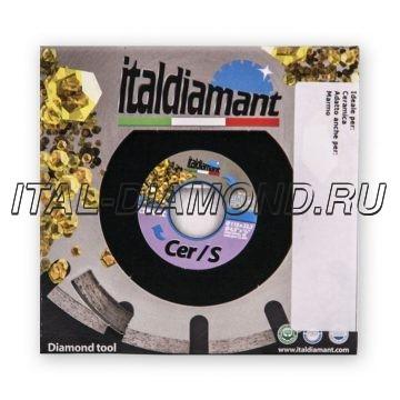 Диск алмазный 1A1R сплошной ItalDiamant 125х1,6х7х22,2 CER/S 0214769