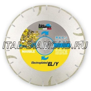 Диск алмазный 1А1RSS гальванический ItalDiamant 150х1,2 х3х22,2 EL-Y 3815069Y