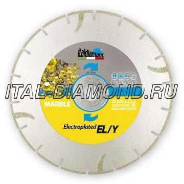Диск алмазный 1А1RSS гальванический ItalDiamant 230х1,4 х4х22,2 EL-Y 3823069Y