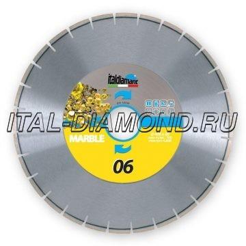 Диск алмазный 1А1RSS ItalDiamant 400х3,6х7х60/50 MARMO 06 0640663 (MA40663)