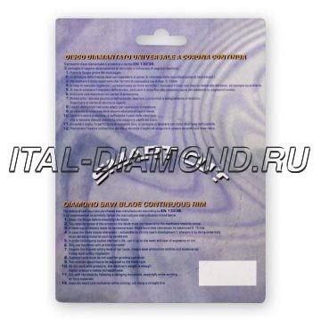 Диск алмазный Turbo ItalDiamant 115х2,2х7х22,2 SMART CUT 3411269C